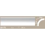 Putuplasta griestu līste LX-75 75x70mm