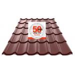 Ruukki Monterrey FEB Forma metāla jumts 50 Plus Matt